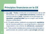 principios financieros en la ce