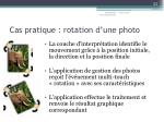 cas pratique rotation d une photo