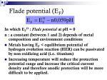 flade potential e f
