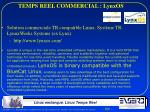 temps reel commercial lynxos