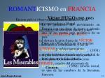 romant icismo en francia
