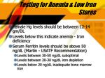 testing for anemia low iron stores