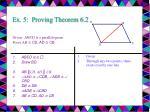 ex 5 proving theorem 6 220