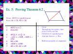 ex 5 proving theorem 6 223
