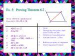 ex 5 proving theorem 6 224