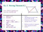 ex 5 proving theorem 6 225