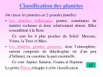 classification des plan tes