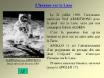l homme sur la lune