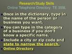 research study skills online telephone directory te 359l11