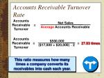 accounts receivable turnover rate