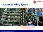 automated picking system