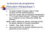 la structure de programme d ducation th rapeutique 1