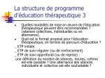 la structure de programme d ducation th rapeutique 3