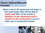 clearly defined behavior example102