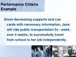 performance criteria example112