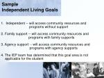 sample independent living goals
