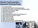 sample post secondary education training goals