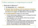 culture tunisienne et comportement au travail26