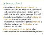 le facteur culturel23