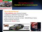 racingshares com examples of first licensee companies