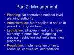 part 2 management15