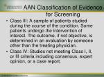 aan classification of evidence for screening24