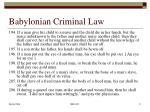 babylonian criminal law