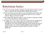 babylonian justice