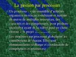 la gestion par processus