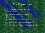 les 10 processus10