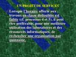 un projet de services22