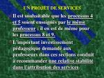 un projet de services23