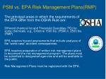 psm vs epa risk management plans rmp