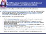 cal osha occupational exposure to hazardous chemicals in the laboratories regulation