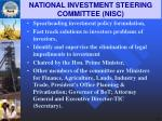 national investment steering committee nisc