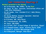 sub committee meeting 314