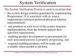 system verification