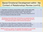 social emotional development within the context of relationships review cont d12