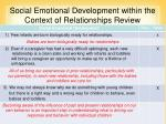 social emotional development within the context of relationships review