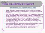 leadership trends in leadership development14