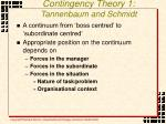 contingency theory 1 tannenbaum and schmidt
