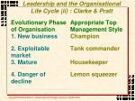 leadership and the organisational life cycle ii clarke pratt