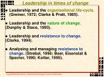 leadership in times of change