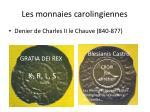 les monnaies carolingiennes