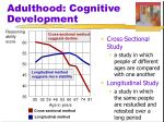 adulthood cognitive development2