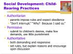 social development child rearing practices