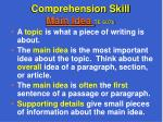 comprehension skill main idea te 607b