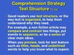 comprehension strategy text structure te 582