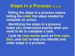 steps in a process te 607b