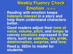 weekly fluency check emotion te 607a